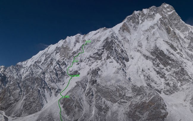 The North Face Journal.