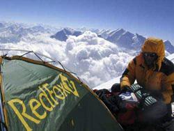Foto: www.russianclimb.com
