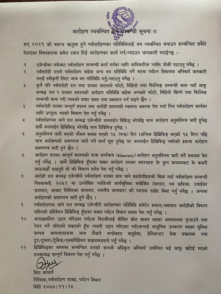Nueva normativa para Everest. Foto: Departamento de Turismo de Nepal