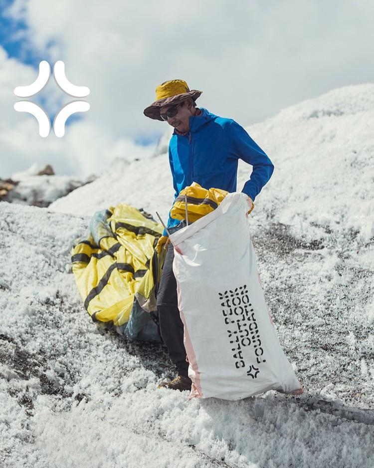 Campaña de limpieza en Everest, Lhotse y Makalu. Foto: Bally Peak Outlook