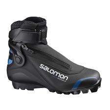 Salomon Race Skiathlon Jr