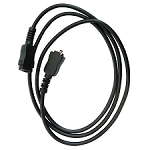 Silva Extension Cable 108 cm