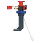 Msr Artic MSR Fuel Pump