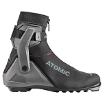 Atomic Pro S2