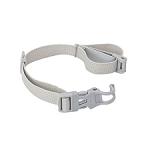 Vaude Chest Belt 15mm