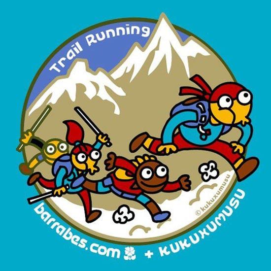 Kukuxumusu F Trail Running - Photo de détail