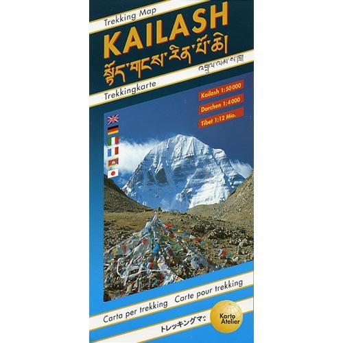 Gecko Maps Kailash -