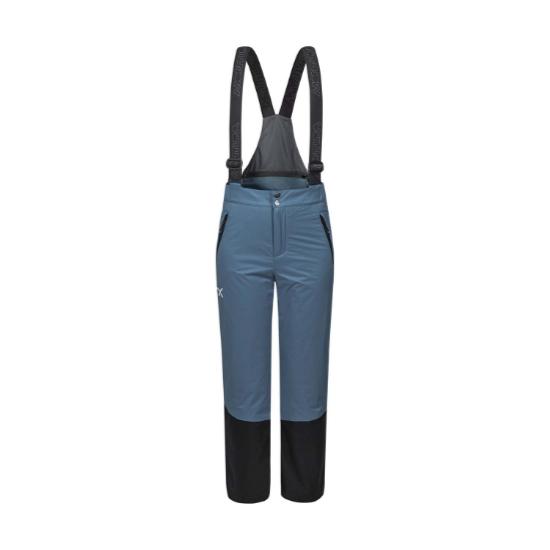 Montura Ski Pants 2 Kids - Blu Cenere