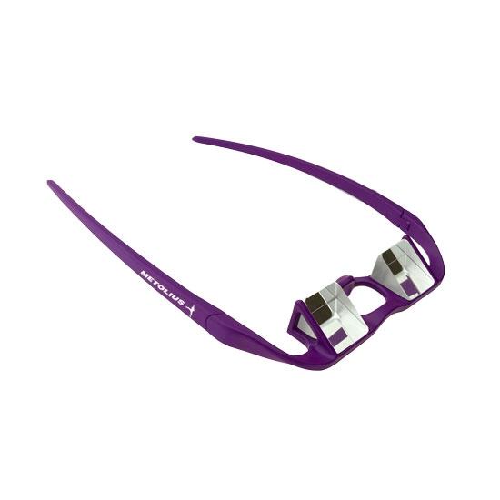 Metolius Upshot Belay Glasses - Purple