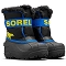 Sorel Snow Commander Childrens - Photo of detail