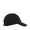 The North Face Horizon Hat Jr - Photo of detail